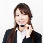 Selecting a BPO Company